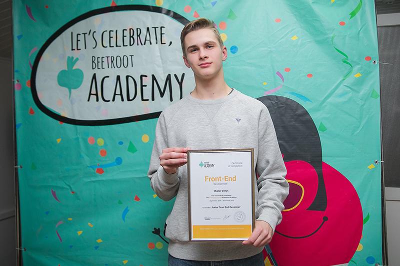 Beetroot Academy image